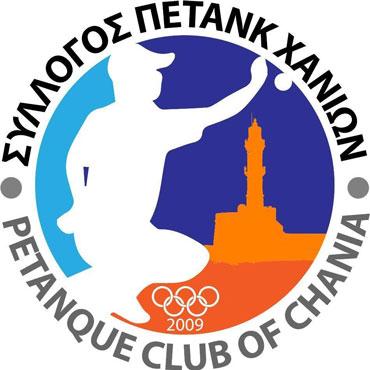 petanque-logo-sm